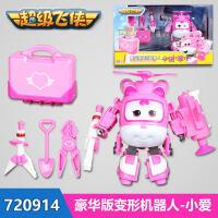儿童节礼物奥迪双钻飞侠变形机器人男孩玩具套装乐迪小爱多多包警长大号益智玩具车玩具 男孩