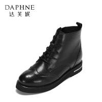 Daphne/达芙妮冬舒适牛皮平跟短靴 英伦布洛克系带马丁靴1