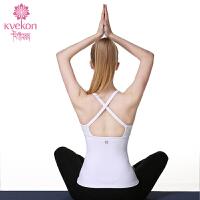 20180413031303595背心健身服紧身含胸垫专业瑜伽服吊带 上衣弹力一体式简约时尚瑜伽