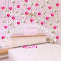 成品水晶珠帘藤球门帘隔断帘装饰玄关帘窗帘卧室客厅弧形风水珠帘 粉红色 粉白20条