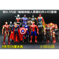 复仇者联盟2玩具模型蜘蛛侠钢铁侠美国队长3雷神蝙蝠侠手办公仔