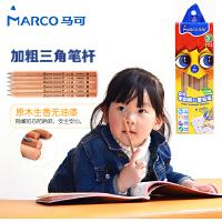 马可610儿童学龄前专用粗三角杆铅笔 B 矫正握姿三棱铅笔批发