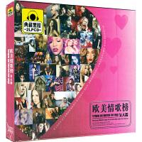 新华书店正版 欧美流行音乐 欧美情歌榜女人篇 典藏黑胶2CD