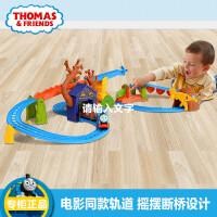 【当当自营】托马斯电动小火车系列之幽灵探险之旅套装BMF09