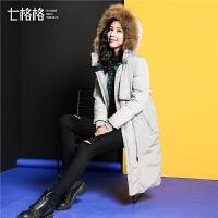 七格格冬装新款收腰连帽毛领拉链直筒纯色中长款羽绒服女L260