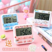 计时器学生时间管理器学习做习题倒计时提醒器可爱厨房定时器家用