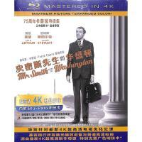 史密斯先生到华盛顿-蓝光影碟DVD( 货号:779944978)