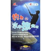 央视体育教学-钓鱼之水中掠食者(3片装)DVD( 货号:1062110005023)