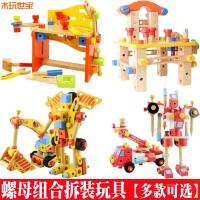 儿童拆装组合玩具 男孩拼装益智力木头螺丝螺母工具车