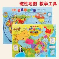 大号磁性拼图板儿童玩具拼拼乐地图木制立体