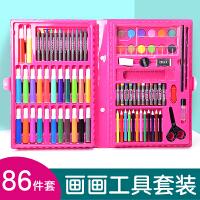 86件套-儿童画笔彩笔工具套装礼盒美术用品绘画水彩笔蜡笔画画