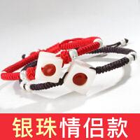 玲珑骰子安红豆情侣手链一对入骨相思豆筛子红绳手串男女学生礼物