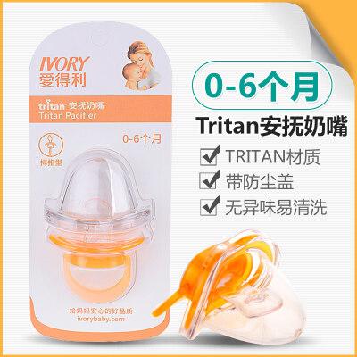 安抚奶嘴婴儿硅胶奶嘴新生儿安慰安睡型宝宝0-6-18个月防真  x8w 拇指形状