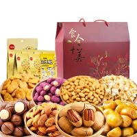 百草味坚果礼盒1238g 碧根果夏威夷果巴旦木混合零食品小吃大礼包