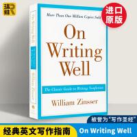 On Writing Well 英文原版 经典英文写作指南 外文原版作文书籍 留学英语学习自学指导英英工具书 正版进口