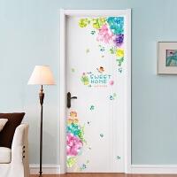 门贴纸木门装饰贴画自粘温馨浪漫卧室门贴多肉植物创意柜门墙贴纸 多肉植物 特大