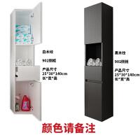 现代卫生间侧柜壁柜挂墙式实木浴室收纳柜组合大容量储物空间