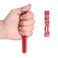 防身用品男女生防狼防卫笔武器手刺笔武器攻击笔