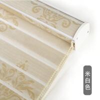 遮光双层柔纱卷帘式升降窗帘香格里拉百叶帘卫生间防水卧室厨房
