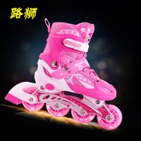 男童女童闪光轮滑鞋全套旱冰鞋溜冰鞋儿童直排溜冰鞋