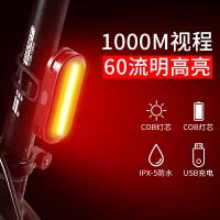 自行车灯山地车可充电强光夜骑灯夜间后警示尾灯闪光灯