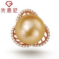 先恩尼珠宝定制 约12mm金珠 18K玫瑰金 镶钻石珍珠吊坠 海水珍珠 珍珠项链吊坠HFGCDZ280