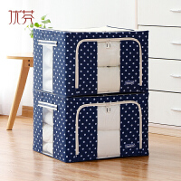 牛津纺布艺钢架衣物收纳箱棉被整理箱衣柜储物箱2个套装