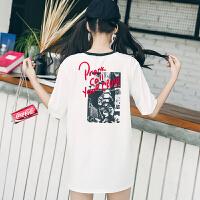 韩观2018春季女装新款韩版原宿风中长款短袖上衣学生显瘦小心机印花T恤 潮 白色