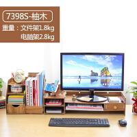 台式电脑显示器屏增高架办公桌面收纳支架垫高底座置物整理架子