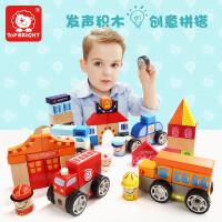 特宝儿 城市造型发声积木车玩具3-6岁宝宝积木益智木制拼搭拼装男孩女孩儿童玩具