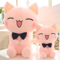 520送女友送朋友可爱粉色领结猫毛绒玩具笑脸小猫咪公仔儿童玩偶女生布娃娃喵星人 粉色
