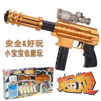 玩具枪加特林*儿童玩具枪可发射吸盘软弹水弹
