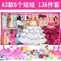 过家家换装婚纱巴比洋娃娃儿童玩具芭芘娃娃套装女孩公主大礼盒