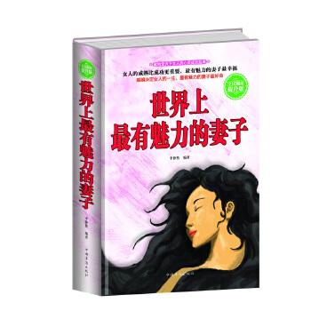全民阅读 李静然 中国华侨出版社 正版书籍,请注意售价高于定价,有问题随时联系客服。