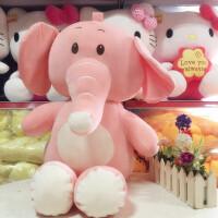 超软熊熊公仔大号羽绒棉玩偶宝宝安抚布娃娃生日情人节礼物送女友 粉红色 粉色大象 80厘米(肤环保面料)