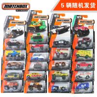 【当当自营】MatchBox火柴盒城市英雄合金小车儿童手掌静态车模型玩具5辆*组合装30782
