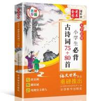 中国民间故事 非洲民间故事 列那狐的故事 一千零一夜快乐读书吧五年级上册课外阅读推荐书籍
