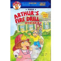 ��瑟小子系列:朵拉的消防演� (美) �R克・布朗�L著 新疆青少年出版社 9787551526920