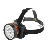 9灯头灯户外头灯强光充电防水远射应急钓鱼灯矿灯照明灯 支持礼品卡支付