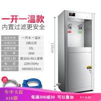 柜式商用直饮水机不锈钢净化饮水机开水器烧水机工厂学校大型