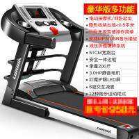 doxa跑步机家用款室内迷你电动折叠超静音多功能健身器材