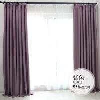 遮光窗帘成品定制简约现代色清新落地飘窗短加厚遮阳布料卧室J