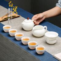 白瓷功夫茶具套装手工陶瓷茶具简约泡茶壶盖碗品茗杯家用礼品