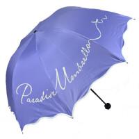 天堂伞33370e花丛萌兔内层印花三折防晒伞清新可爱防紫外线遮阳伞