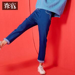 【支持礼品卡】森宿Z老朋友春秋装女士裤子范直筒长裤拼接百搭水洗牛仔裤女裤