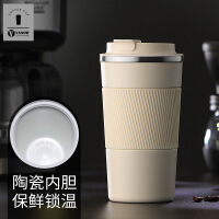 英国Vanow保温杯咖啡杯陶瓷内胆便携学生简约大容量女随行水杯子