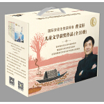 曹文轩儿童文学获奖作品(全10册 礼盒装)