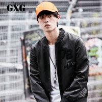 GXG男装 秋季热卖 男士修身型黑色立领休闲夹克外套#63221462