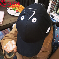 白领公社  棒球帽 女恶搞个性刺绣卡通表情韩版男女士情侣鸭舌帽潮春夏季字母学生帆布遮阳帽太阳帽子