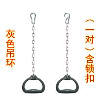 吊环健身家用单杠引体向上不锈钢链拉手把手女士儿童